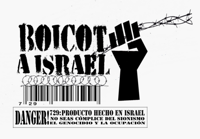 BOICOT A ISRAEL stencil