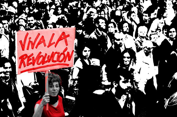 RED vivalarevolucion